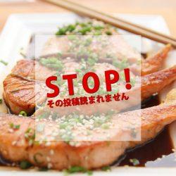 food-712665_960_720